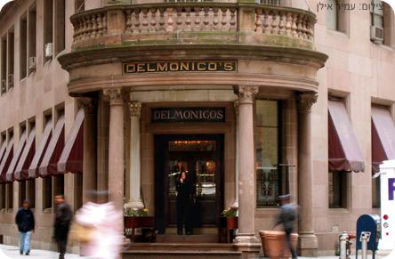 Delmonicos.jpg